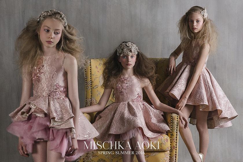 Mischka Aoki