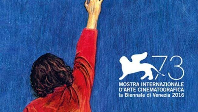 mostra-cinema-venezia-tutti-film-cncorso-edizione2016-maxw-654