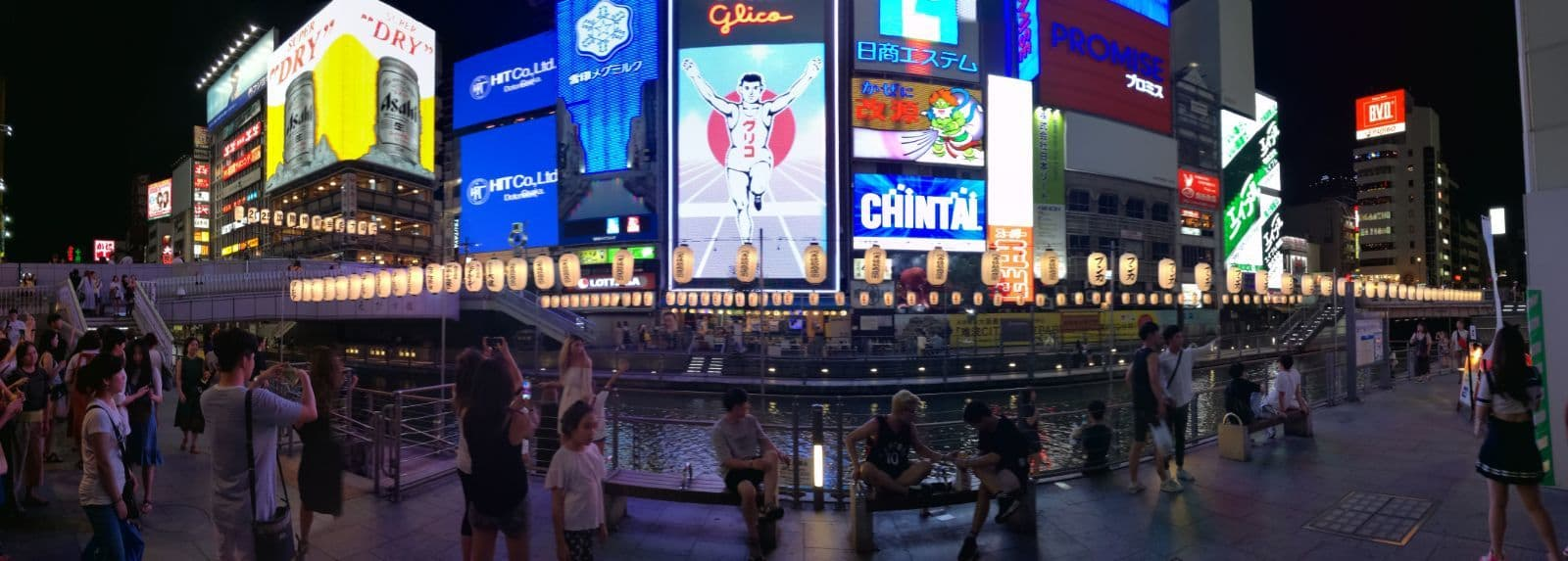 Alla scoperta del Giappone: Osaka