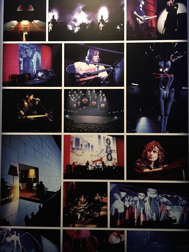 Pink Floyd Exhibition