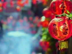 ChineseNewYear_header_v1_1st_frame-1547118235