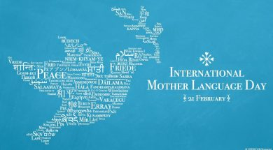 international-mother-day21