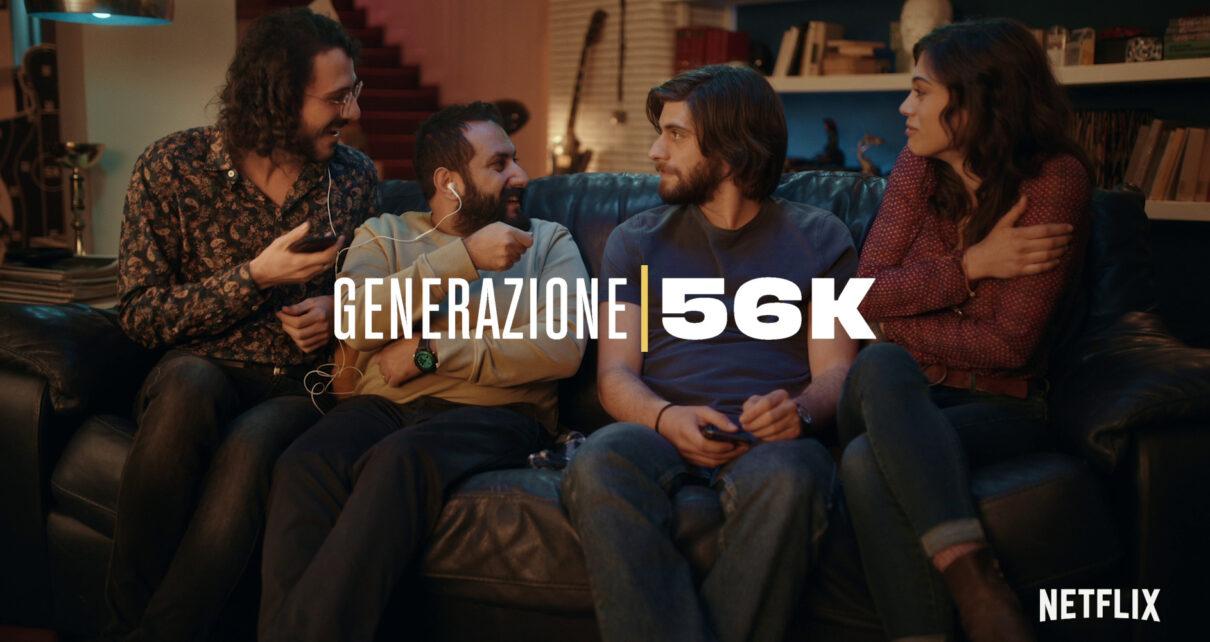 generazione-56k netflix luglio 2021